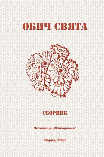 cover-6-9.jpg